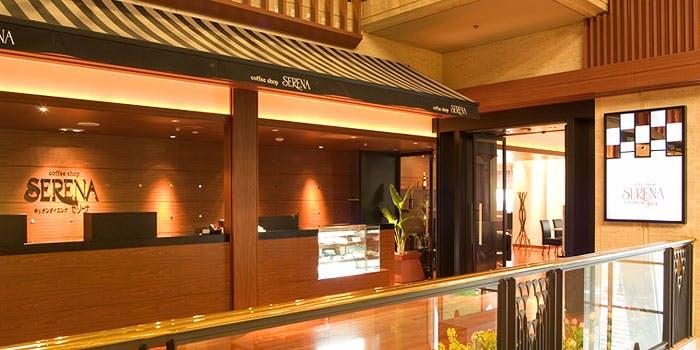 ホテル日航「カフェレストラン セリーナ」の外観写真