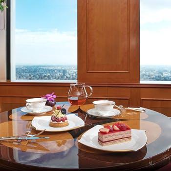 【ケーキセット】地上52階からの景観とともに!ケーキとコーヒーor紅茶!優雅で上質なティータイムを