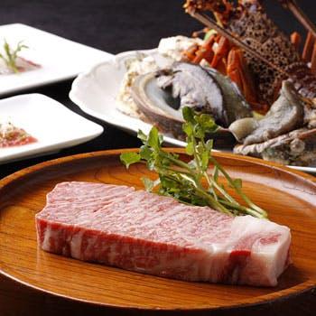 【神戸牛ステーキコース】大切な日のお食事やご接待にお勧め