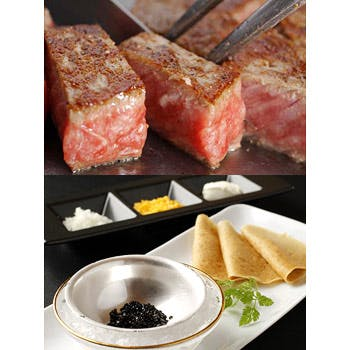 【神戸牛エクセレントディナーコース】新宿モンシェルトントン最高級のおもてなし