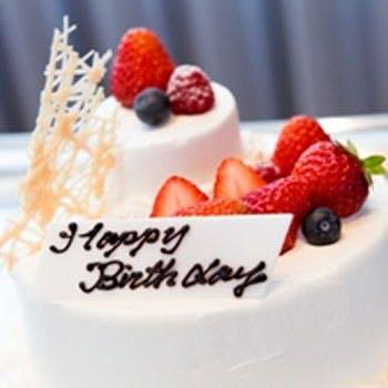 【記念日】3特典付!乾杯スパークリング&ホールケーキ付!全7品!通常15,125円→7,500円<イタリアン>