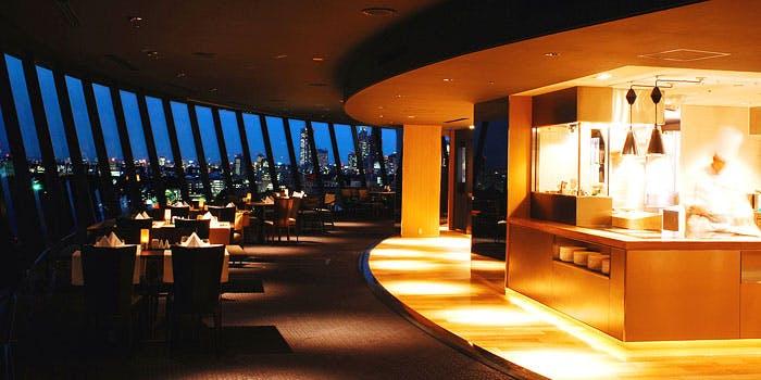 ④VIEW & DINING THE Sky/ホテルニューオータニ