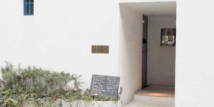 中目黒にある一軒家風オステリアラ ルーナ ロッサの外観