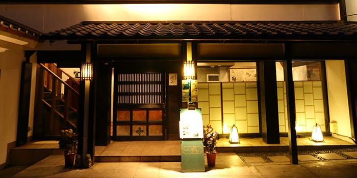4位 嵐山の隠れ家で味わう京料理×フレンチ!「鳥居本遊山」の写真2