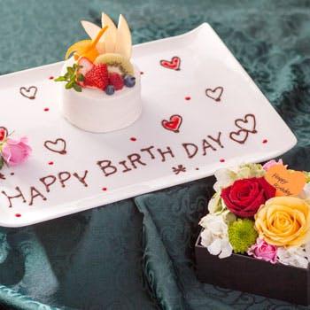 【記念日】フラワージュエルギフト&バレンシアオリジナルアルバム&ホールケーキ付!Wメインなど全5品!