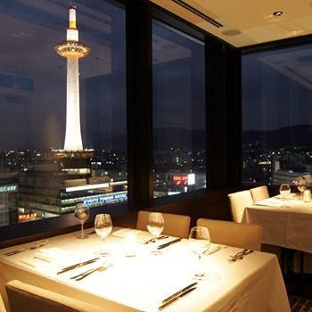 【乾杯スパークリング&ホールケーキ付】京都タワーを間近にいただくディナー!全5品アニバーサリーコース