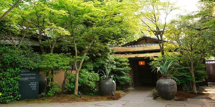 【1】THE SODOH HIGASHIYAMA KYOTO(ザ ソウドウ ヒガシヤマ キョウト)|東山