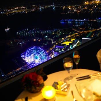 シリウス/横浜ロイヤルパークホテル 70階の写真