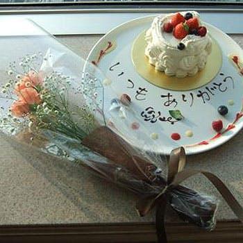 ル シエール/横浜ロイヤルパークホテル 68階の写真
