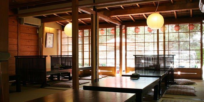 14位 個室予約可!京料理「京料理 いそべ」の写真1