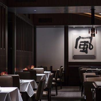 【平日限定】中国料理の王道を行くベーシックな星ヶ岡オリジナルディナーコース全7品!