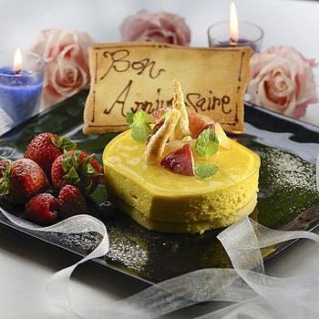 【一休限定 記念日コース】食前酒を一杯サービス!デザートにはホールケーキをご用意!お一人様10,000円
