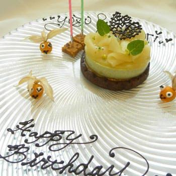 【記念日&一休限定】乾杯スパークリング付!特別料金9,500円!Wメイン+パスタ+バースデーケーキの全7品