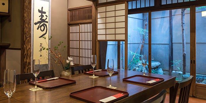 3位 レビュー高評価!日本料理「祇園東山 つじ華」の写真1