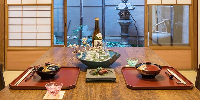 3位 レビュー高評価!日本料理「祇園東山 つじ華」の写真2
