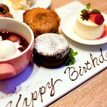 【アニバーサリープラン】乾杯スパークリング&デザート盛り合わせでお祝い!全6皿のディナーコース