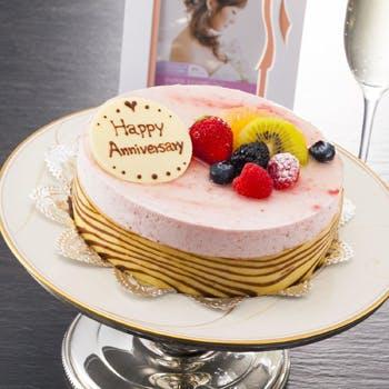 【記念日に最適】アニバーサリーケーキ&乾杯スパークリングワイン付きフルコースディナー!