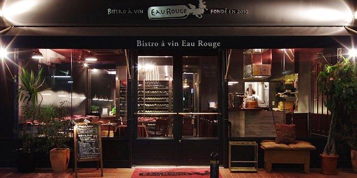6位 フランス料理「ビストロ ア ヴァン オー ルージュ」の写真1