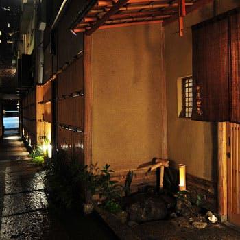 温石 左近太郎 本店の写真