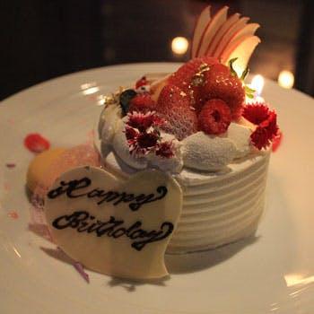 【一休限定×アニバーサリー】スパークリング+ホールケーキ付!代官山のビストロで、メインが選べるランチ