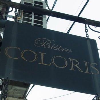 Bistro COLORISの写真