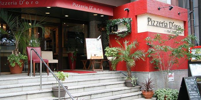 ピッツェリア・ドォーロ 恵比寿店