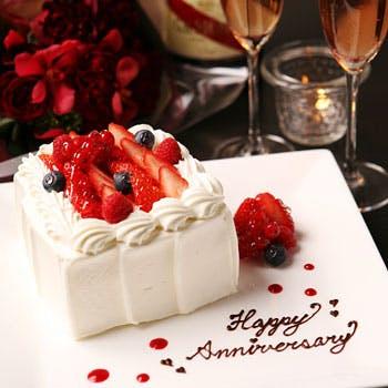【豪華記念日!ソファ席優先】スパークリング飲み放題&ケーキ!オマール海老&牛フィレメイン