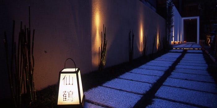 タヅルアネックス仙鶴の外観