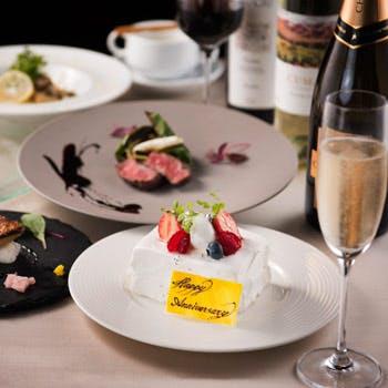 【記念日特別プラン】乾杯シャンパン&フリーフロー!ホールケーキと花束含む6品フルコース!