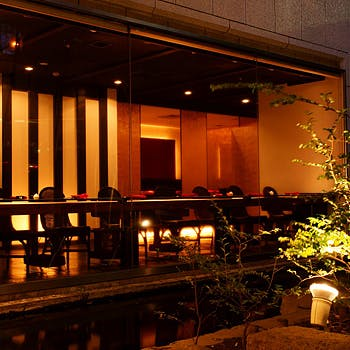 麓屋 京王プラザホテルの写真