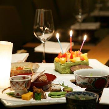【Anniversary×個室確約】華やか記念日懐石〜ケーキ…