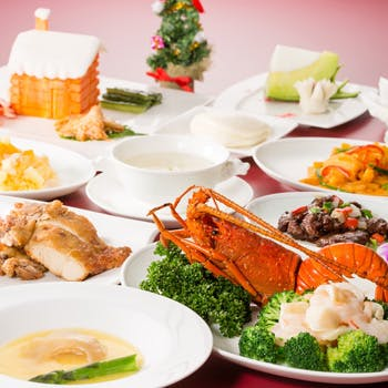 【Xmas2017】フカヒレ、伊勢海老、牛フィレ肉など豪華中国料理を堪能!いつもと一味違う大人のXmasを満喫…