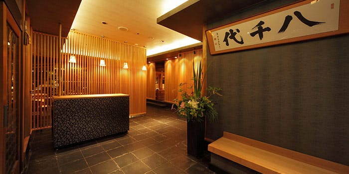 湯豆腐 料庭 八千代の内観写真