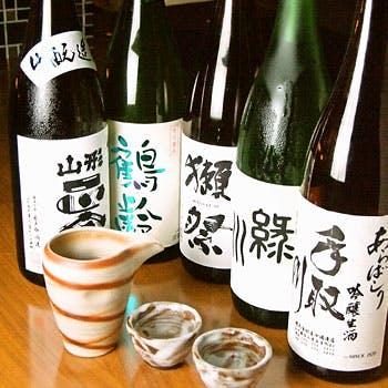 【2.5時間飲み放題付】獺祭など希少な日本酒やスパークリングもお好きなだけ!旬の味覚が味わえる7品