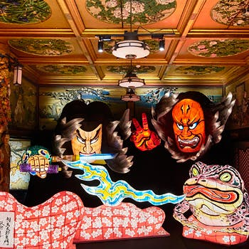 中国料理 旬遊紀/ホテル雅叙園東京の写真