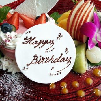 【記念日】乾杯スパーク&メッセージ入りデザート盛合せ!Wメインや本格タイ料理が愉しめる特別ディナー