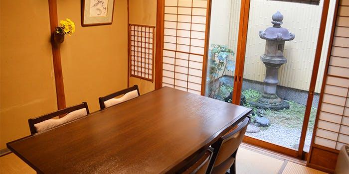 30位 個室予約可!京料理「ぎをん や満文 青木庵」の写真2
