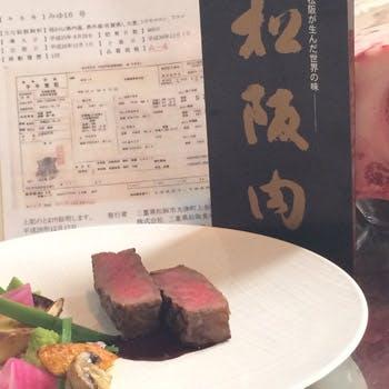 グランファミーユ・シェ松尾 名古屋松坂屋店の写真