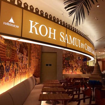 KOH SAMUI BY CHEDI LUANG ハービスPLAZA ENT