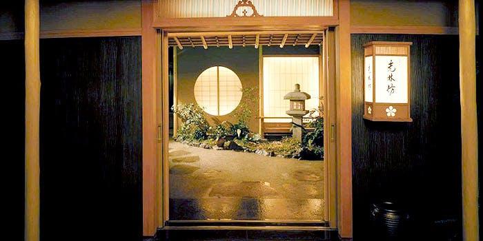 9位 日本料理・懐石料理/個室予約可「光林坊 北浜」の写真1