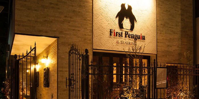 First Penguin IL TEATRINO 3枚目の写真