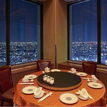 ホテルオークラレストラン新宿 中国料理 桃里/新宿野村ビル50Fの写真