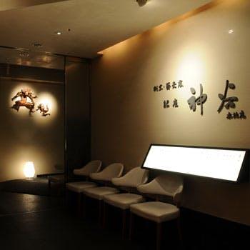 銀座 神谷 木挽庵の写真