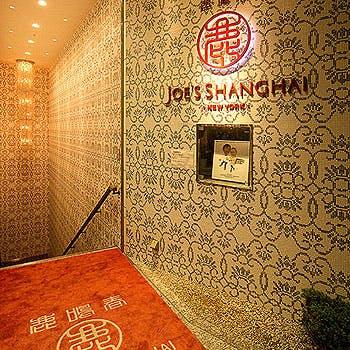 JOE'S SHANGHAI 銀座店の写真