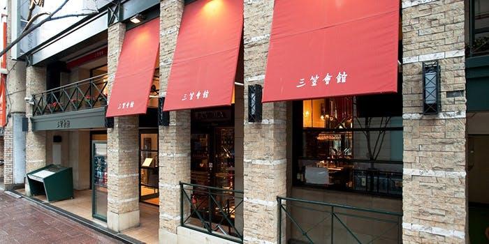 29位 フランス料理/レビュー高評価「三笠会館 榛名」の写真2
