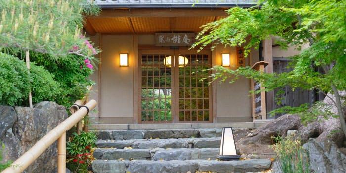 8位 保津川と嵐山が眼前に!創業44年・京懐石「嵐山 辨慶」の写真2
