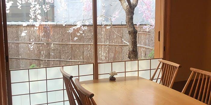 16位 レビュー高評価!和食「つぶら乃」の写真2