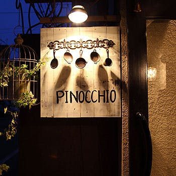TAVERNA PINOCCHIOの写真