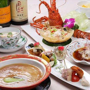【御馥〜イーフー〜コース】特別な日に!ふかひれ・北京ダック・ツバメの巣・あわびなど豪華食材満喫