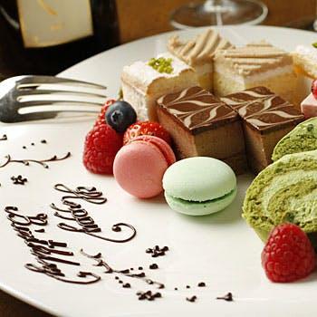 【お誕生日や記念日に】フリードリンク&お料理&メッセージデザートプレート付 アニバーサリープラン